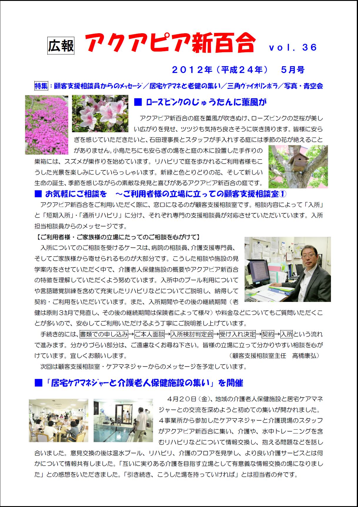 201205-a.PNG