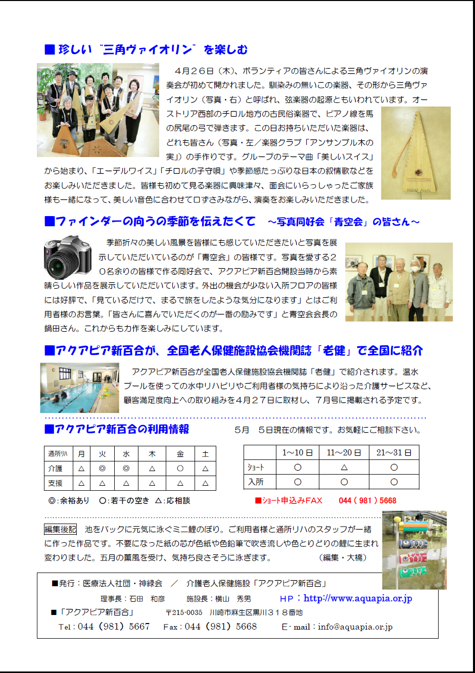 201205-b.PNG