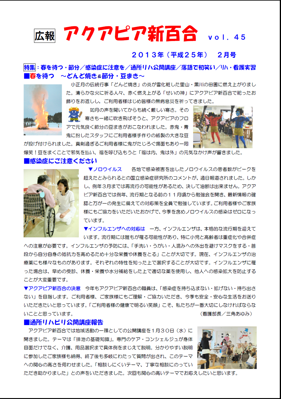 201302-a.PNG