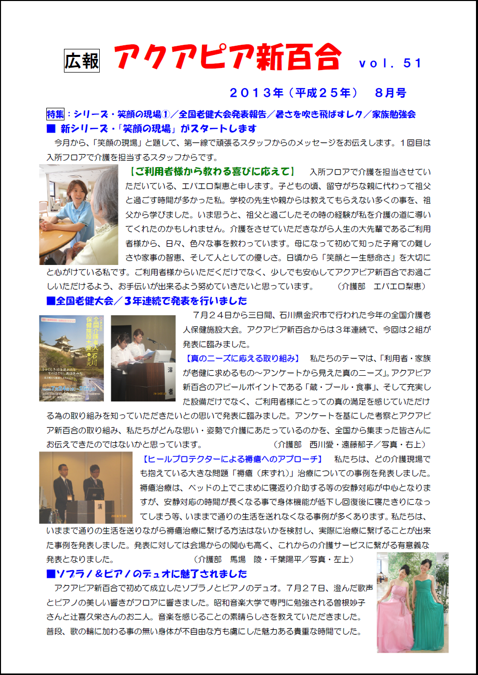 201308-a.PNG